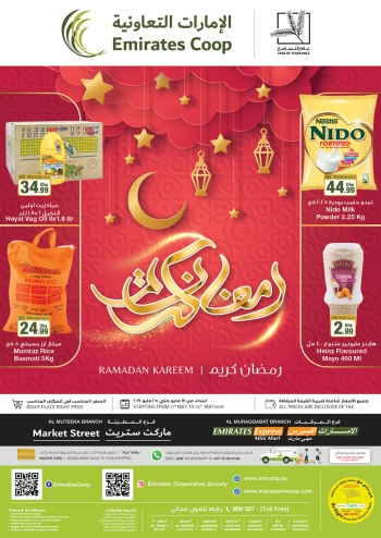 Emirates Excited Ramadan Offers