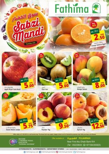 Fathima Fathima Hypermarket Sabzi Mandi Deals