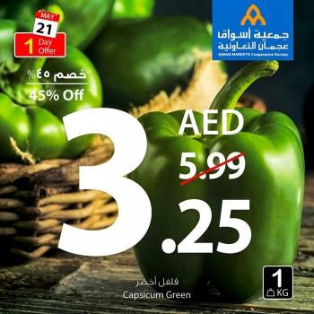 Ajman Markets Co-op Society Ajman Markets Co-op Society Amazing One Day Offer