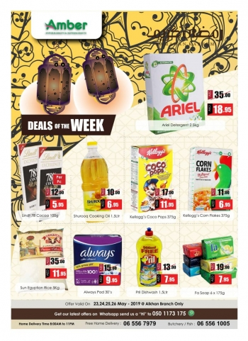Anber Al Madina Hypermarket Deals of The Week