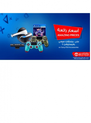 Jarir Bookstore Jarir Bookstore Great Offers