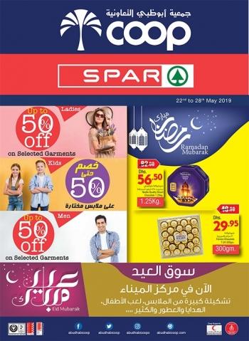 Abu Dhabi COOP Abu Dhabi Coop Promo Booklet