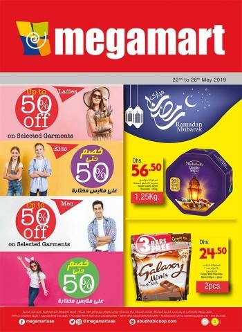 Megamart Megamart Best Ramadan  Offers