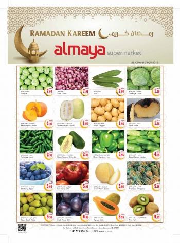 Al Maya Al Maya Exclusive Promotions In Sharjah
