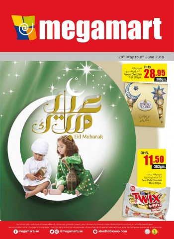 Megamart Megamart Eid Mubarak Offers In UAE