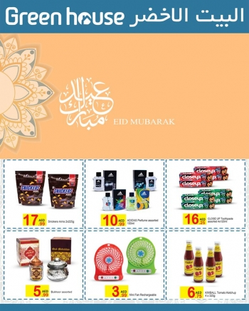 Green House Green House Eid Mubarak Offers