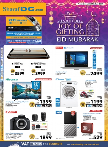 Sharaf DG Sharaf DG  Eid Mubarak Offers In UAE