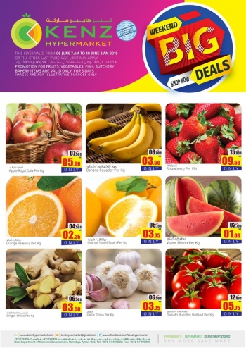 Kenz Kenz Hypermarket Big Weekend Big Deals