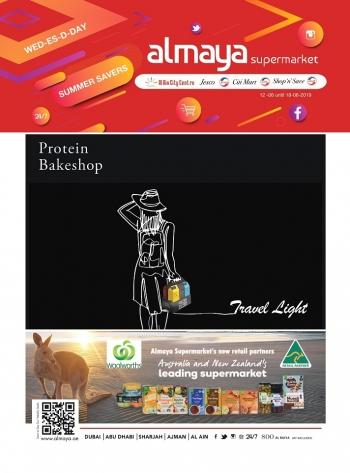 Al Maya Al Maya Weekly Promotions