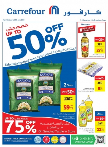 Carrefour Carrefour Great Promotion