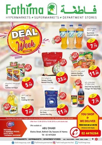 Fathima Fathima Hypermarket Deal Of The Week