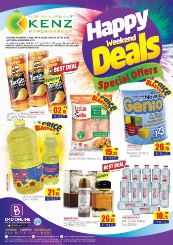 Kenz Kenz Hypermarket Happy Weekend Deals