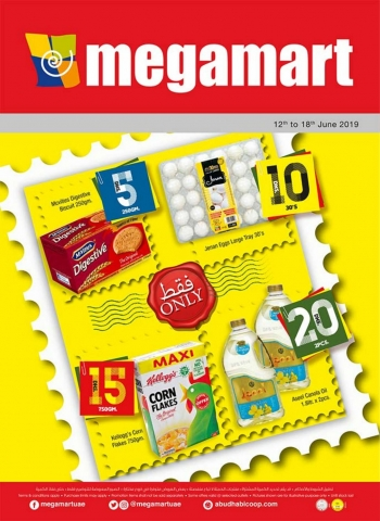 Megamart Megamart Great Offers In UAE