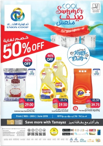 Union Cooperative Society Union Coop Cool Summer Offers
