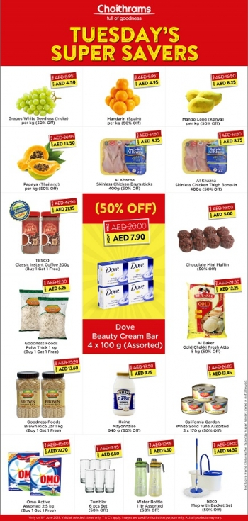 Choithrams Choithrams Tuesday Super Savers Offers 18 June 2019