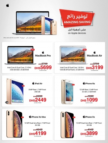 Jarir Bookstore Amazing Savings On Apple Devices