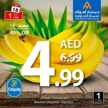 Ajman Markets Co-op Society Ajman Markets Co-op Society 1 Day Offer 18 June