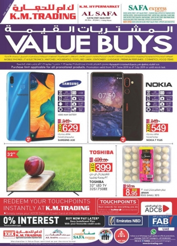 K M Trading KM Trading Great Value Buys Offers
