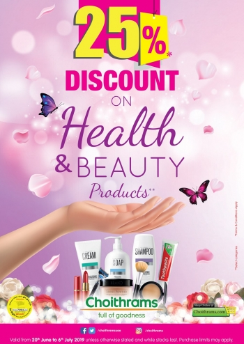 Choithrams Choithrams 25% Discount Offers