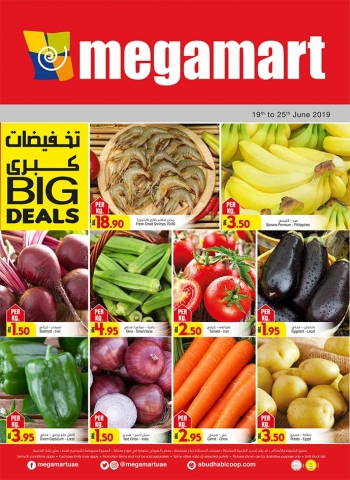 Megamart Megamart Big Deals