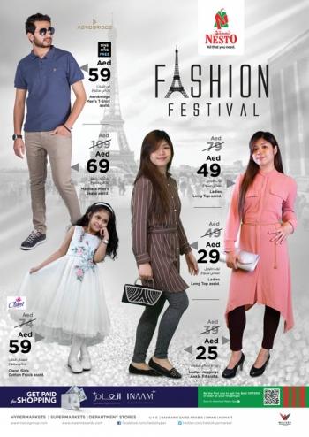 Nesto Nesto Hypermarket Fashion Festival Offers