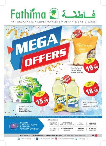 Fathima Fathima Hypermarket Mega Offers Abu Dhabi