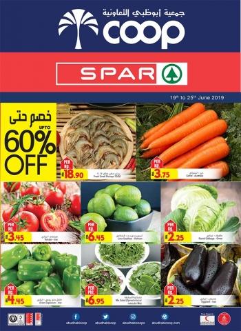 Abu Dhabi COOP Abu Dhabi Coop Upto 60% Off