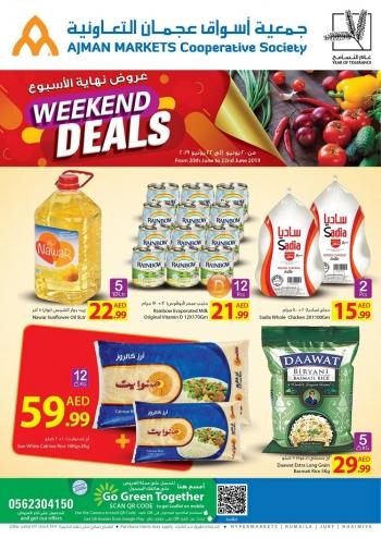 Ajman Markets Co-op Society Ajman Markets Co-op Society Great Weekend Deals
