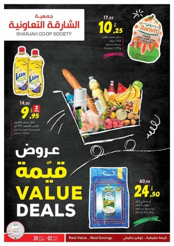 Sharjah CO-OP Society Sharjah CO-OP Society Value Deals