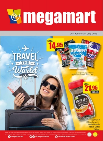 Megamart Megamart Travel The World Offers