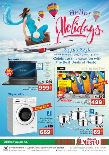 Nesto Nesto Hypermarket Hello Holidays Deals
