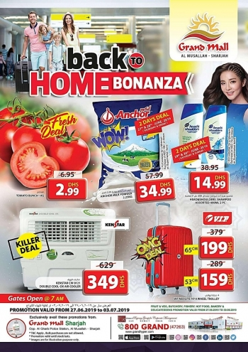 Grand Hypermarket Grand Mall Back To Home Bonanza