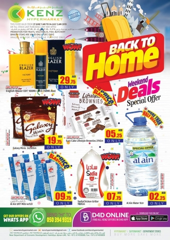 Kenz Kenz Hypermarket Back To Home Offers