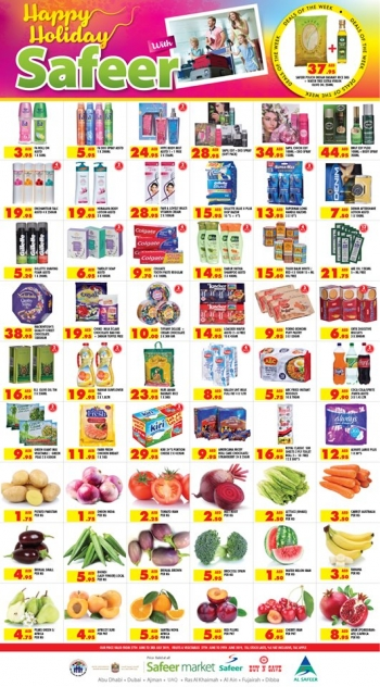 Safeer Market Safeer Happy Holiday Offers