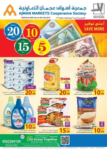 Ajman Markets Co-op Society Ajman Markets Co-op Society Save More Offers