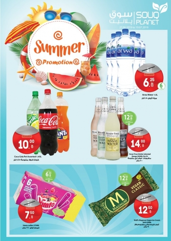 Souq Planet Souq Planet Summer Promotion
