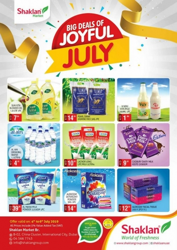 Shaklan Market Shaklan Market Joyful July Offers