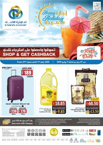 Union Cooperative Society Union Coop Happy Holiday Offers