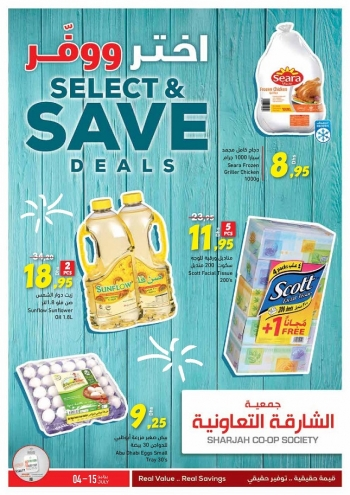 Sharjah CO-OP Society Sharjah CO-OP Society Select & Save Deals
