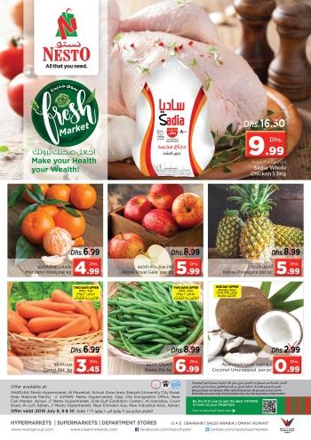Nesto Nesto Hypermarket Fresh Market Deals