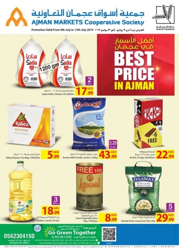 Ajman Markets Cooperative Society Best Offer,Promotion,Deals