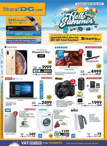 Sharaf DG Sharaf DG Hello Summer Offers in UAE