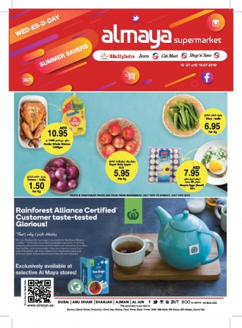 Al Maya Al Maya Supermarket Weekly Offers