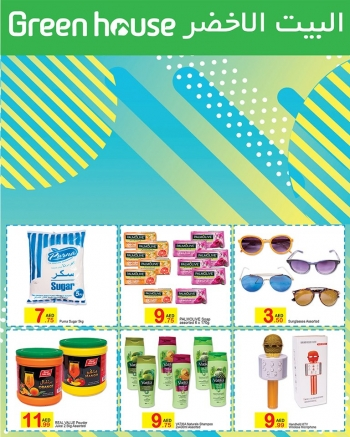 Green House Green House Weekly Hot Offers
