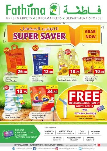 Fathima Fathima Hypermarket Super Savers