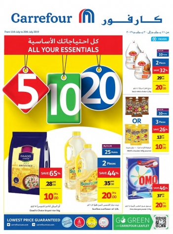 Carrefour Carrefour Hypermarket AED 5,10,20 Offers