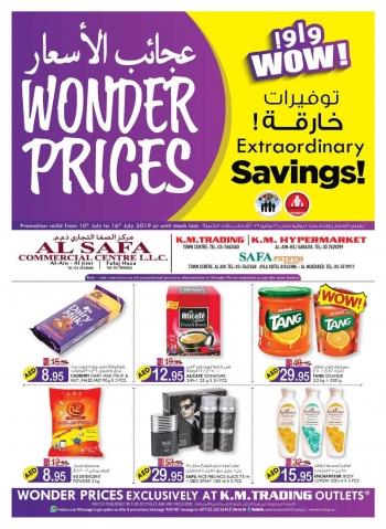 K M Trading KM Trading Wonder Prices