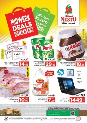 Nesto Nesto Hypermarket Midweek Deals @ Muweilah