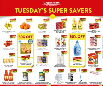 Choithrams Choithrams Tuesday Super Savers Offers 16 July 2019