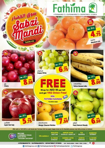 Fathima Fathima Hypermarket Sabzi Mandi Great Offers